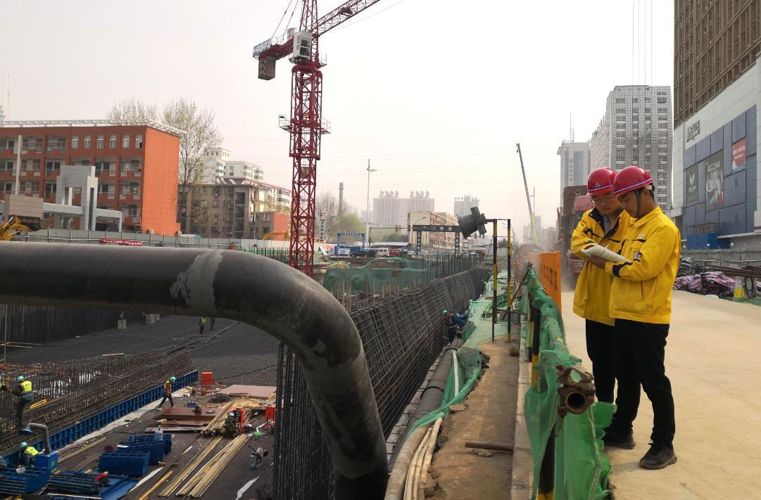 青岛市燃气管理条例